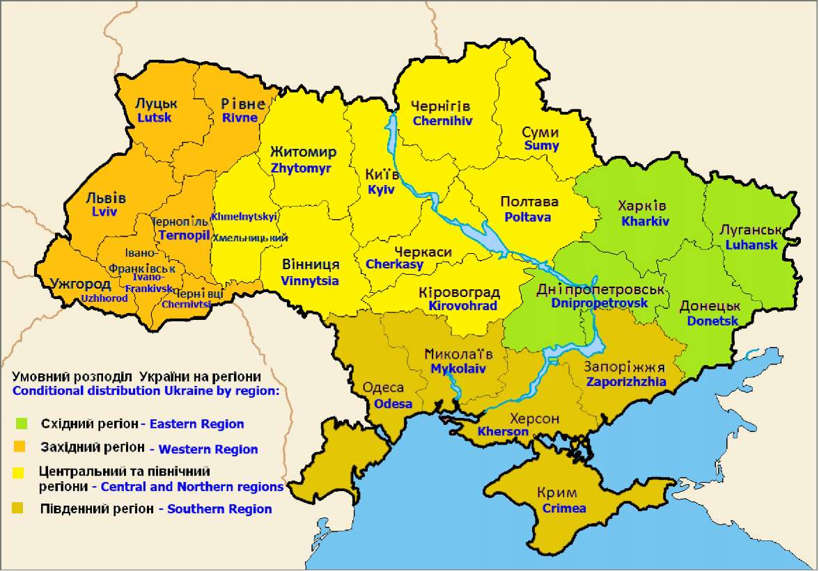 Fig. 1 - Conditional distribution Ukraine by region